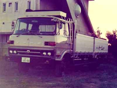 1970年代①
