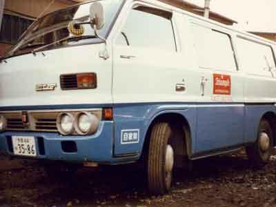 1970年代②